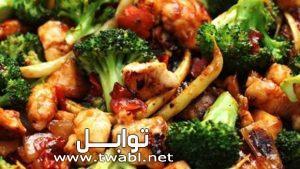 طريقة عمل دجاج صيني بصوص الصويا والخضار